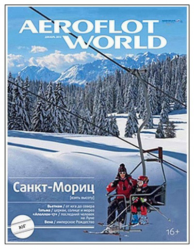 Aeroflot World